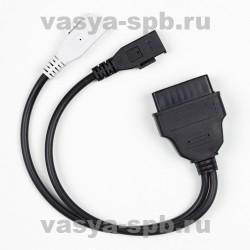 Вася Диагност Pro kit